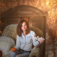 осень... любовь.. :: Olga Osminova