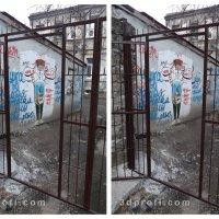 Вход в другое измерение :: Андрей Боженков