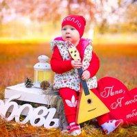 Моя Первая Осень! :: Анна Гаркуша