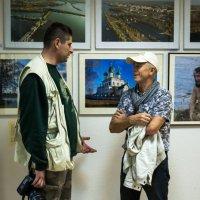 Фотографы на выставке :: Микто (Mikto) Михаил Носков