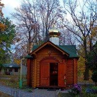 церквушка в парке :: Александр Корчемный