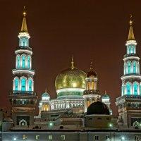 Первая московская мечеть :: Igor Khmelev