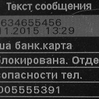 Да не оскудеет рука дающего! :: Яков Реймер