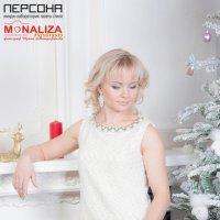 фотограф Ирина Митрофанова :: Ирина Митрофанова студия Мона Лиза