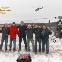На вертолетах на шашлыки :: Oleg Goman