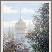 купола :: Михаил Николаев