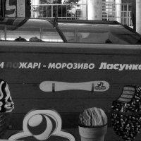 пример рекламы. :: Пётр Беркун