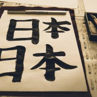 Набор для урока каллиграфии :: Ilona An