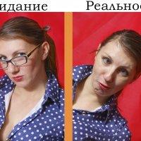 Немного юмора про выбор клиентом фотографа :: Александр Алабин