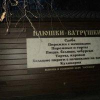 Плюшки-Ватрушки :: Ольга Кривых