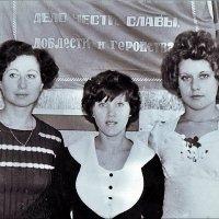 Победители соц. соревнования получили переходящее красное знамя. 1977 год :: Нина Корешкова