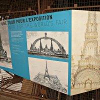La  Tour Eiffel :: Galina Belugina