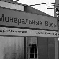 Вокзальный смотритель :: Алексей Щелкунов