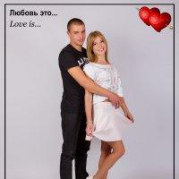 Любовь это :: Alikosinka Solo