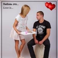 Любовь это... :: Alikosinka Solo