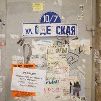Вот такая улица :: Алексей Шевкунов
