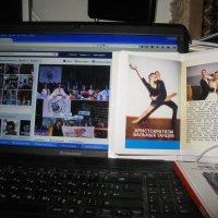 Аристократизм бальных танцев :: Алекс Аро Аро