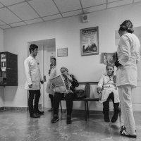 Жизнь в поликлинике :: Наталья Одинцова