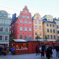 Стокгольм перед Рождеством :: Swetlana V