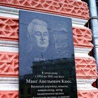 память... :: Александр Корчемный