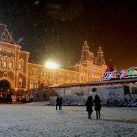 Москва предновогодняя. ГУМ-каток. :: Larisa