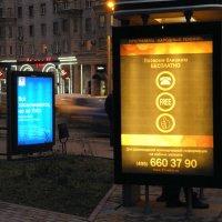 На московских улицах... :: Елена