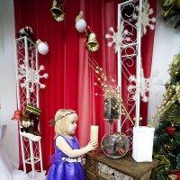 Новый Год :: Анастасия Авдеюк