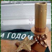 С наступающим Новым годом! :: Нина Корешкова
