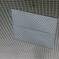 Геометрия потолка :: Юрий