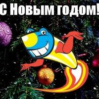 Всем нам мира в Новом году! Пусть ракеты будут только пиротехническими! :: Nina Yudicheva