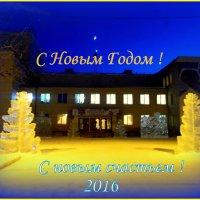 С праздником,друзья !!! :: nadyasilyuk Вознюк