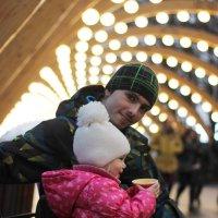 Папа и дочка :: Юля Колосова