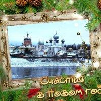 С новым годом :: Сергей Кочнев