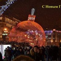 Всех поздравляю с Новым годом! :: Oleg4618 Шутченко