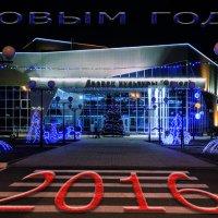 С Новым годом, друзья!!! :: Yuri Silin