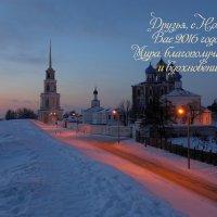 С Новым Годом! :: Юрий Морозов