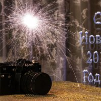 С Новым Годом :: Vitalij P