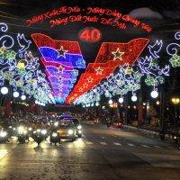 улица Сайгона вечером :: vg154