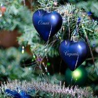 """Два сердца вместе """"под новый год""""... :: Ксения Орлова"""