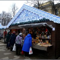 Товары из Вологодской области :: Вера