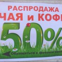 А многие и не знают... :: Alexey YakovLev