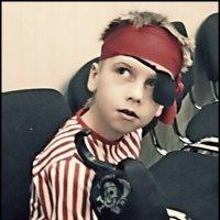 Эй, пират, твой выход! :: Григорий Кучушев