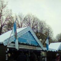 Сказочный домик на ярмарке! :: Светлана Калмыкова