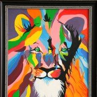 радужный лев :: Ефим Журбин