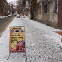Зимний набор. Не хватает: росола, компота, какао! :: Александр Скамо