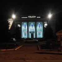 Запорожский театр молодёжи  приглашает! :: Нина Корешкова