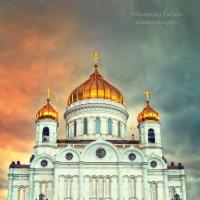Храм Христа Спасителя :: Татьяна Петровна