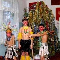 Туземцы на школьном Новогоднем вечере :: Наталья Д