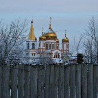 Собор и забор :: Евгений Юрков