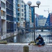 Толерантность на улице Гамбурга :: Андрей Крючков